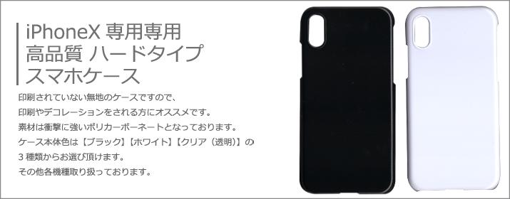 docomo au softbank iPhone6s iphone6s plus スマホケース スマホカバー