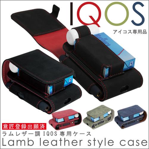 next-iqos-1